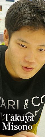 Taishi Sonoda【福岡大学】